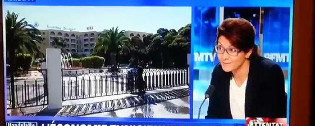 ASM Tunis
