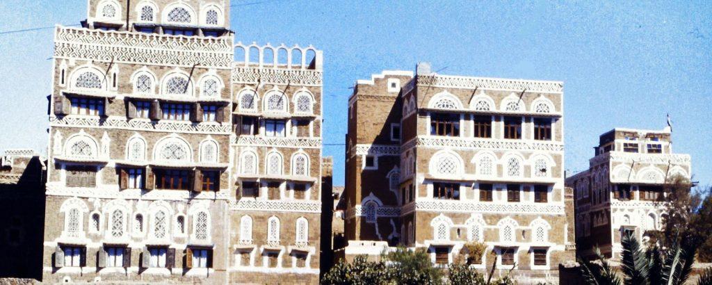 IVème Rencontre Internationale pour la Revitalisation des Centres Historiques